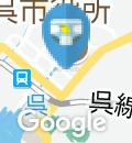 福屋呉店(2F)のオムツ替え台情報