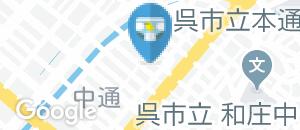 ポポロショッピングセンター呉館(2F リアル呉店)のオムツ替え台情報