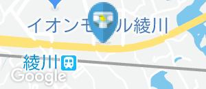 餃子の王将 綾川店(1F)のオムツ替え台情報