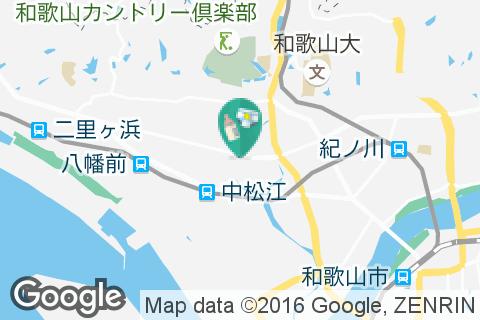 和歌山市立市民温水プールの授乳室・オムツ替え台情報