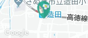造田児童館の授乳室・オムツ替え台情報