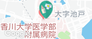 香川大学医学部附属病院(2F)の授乳室・オムツ替え台情報