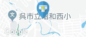 はま寿司 呉焼山店のオムツ替え台情報