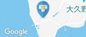 休暇村大久野島(1F)のオムツ替え台情報