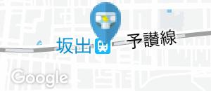 坂出駅(改札外)のオムツ替え台情報