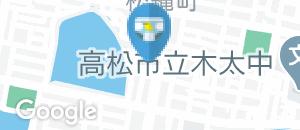 西松屋 高松レインボー通店(1F)のオムツ替え台情報