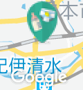 橋本市保健福祉センター(1F)の授乳室・オムツ替え台情報