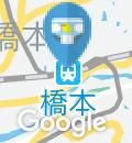 南海電気鉄道 橋本駅(改札内)のオムツ替え台情報