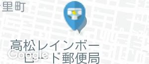 牛角炭火焼肉レインボー通り店(1F)のオムツ替え台情報
