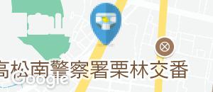 コナズ珈琲 栗林公園店のオムツ替え台情報