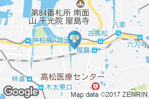 くすりのレデイ屋島西店(1F)のオムツ替え台情報