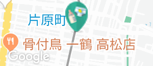 Sun Takechi(1F)の授乳室・オムツ替え台情報