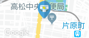 高松高等裁判所のオムツ替え台情報