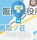 鳥取ノ荘駅(1F)のオムツ替え台情報