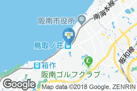 鳥取ノ荘駅(改札内)のオムツ替え台情報