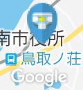 阪南市立保健センター(1F)のオムツ替え台情報