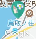 阪南市子育て総合支援センター(1F)の授乳室・オムツ替え台情報