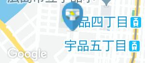 はま寿司 広島宇品店のオムツ替え台情報