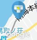 阪南市役所 1階女子トイレ(1F)のオムツ替え台情報