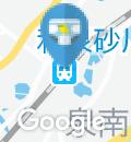 和泉砂川駅(改札内)のオムツ替え台情報