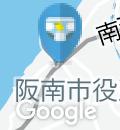 尾崎駅(改札外)のオムツ替え台情報
