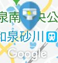 ラ・ムー泉南店(1F)のオムツ替え台情報