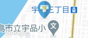 コメダ珈琲店 広島宇品西店のオムツ替え台情報