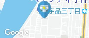 MEGAドン・キホーテ 宇品店(2F)のオムツ替え台情報