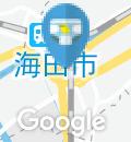 マックスバリュ海田店(2F)のオムツ替え台情報