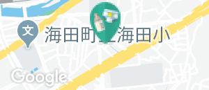 海田児童館の授乳室・オムツ替え台情報