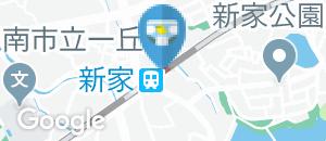 新家駅(改札内)のオムツ替え台情報