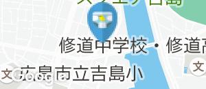 広島テレビ放送 住宅宣言吉島のオムツ替え台情報