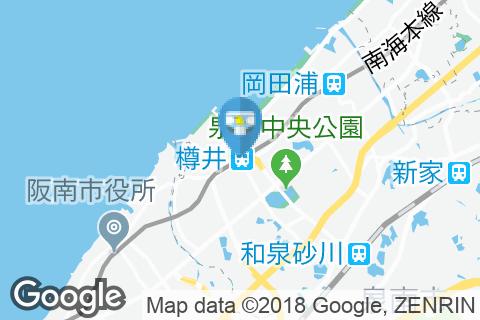 樽井駅(改札内)のオムツ替え台情報