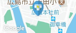 さかい珈琲 広島 千田町店(1F)のオムツ替え台情報
