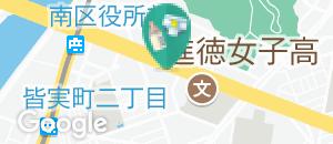 広島市南区役所別館・広島市南保健センター(3F)の授乳室・オムツ替え台情報