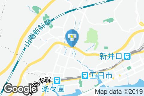 HondaCars 広島五日市コイン通り店のオムツ替え台情報