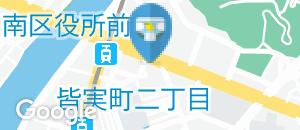 広島市南区役所のオムツ替え台情報