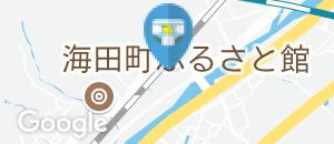 スーパードラッグひまわり 海田東店(1F)のオムツ替え台情報