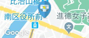 広島市南区民文化センターのオムツ替え台情報