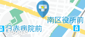 広島ガス株式会社 ガストピアセンター(5F)のオムツ替え台情報