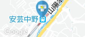 安芸中野駅(改札内)のオムツ替え台情報