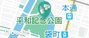 国立広島原爆死没者追悼平和祈念館(B2)の授乳室・オムツ替え台情報