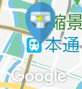 タリーズコーヒー 広島本通店(3F)のオムツ替え台情報