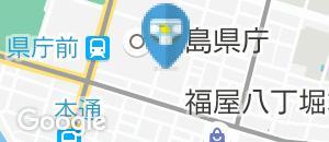 広島市 市役所サービス・コーナーのオムツ替え台情報