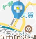 エディオン安芸府中店(1F)のオムツ替え台情報