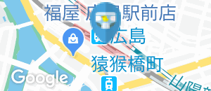 JR西日本 広島駅(改札外)のオムツ替え台情報