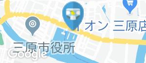 三原港フェリーターミナルのオムツ替え台情報