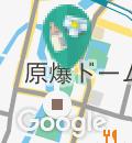 広島グリーンアリーナ(本館地下1階 スポーツ情報センター内)の授乳室・オムツ替え台情報
