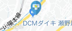 スーパードラッグひまわり 瀬野川店のオムツ替え台情報