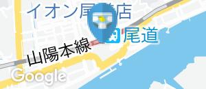 尾道福屋(2F)のオムツ替え台情報